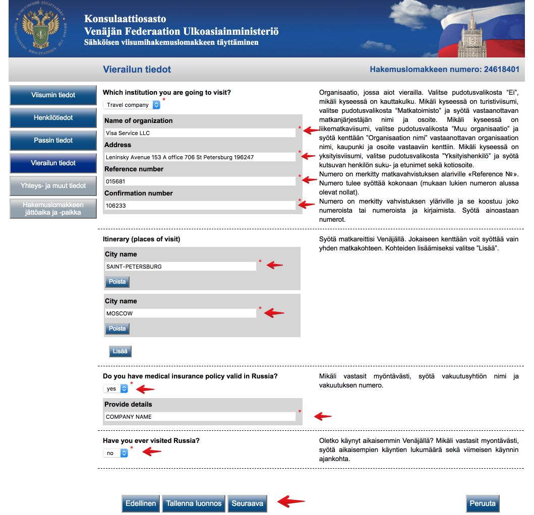 Fill out Russian Visa Application Form for Finnish citizens 6