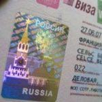 Kuinka hankkia venäläinen viisumi helposti ja edullisesti