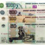 Missä kannattaa vaihtaa eurot rupliin?
