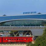Kuinka päästä lentokentältä Moskovan keskustaan tai Punaiselle Torille
