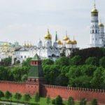 Mika on Kreml ja miten ostaa liput netista